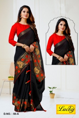 Buy Fancy heavy Linen cotton Flax stylish Designer saree with Designer  Blouse And with Heavy Emrodirey All over saree For Your upcomming Marriage and party wear